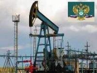 Биржевая торговля топливом