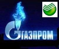 Газпром vs Сбербанк: акции бьют депозиты
