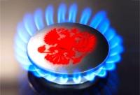Европа критикует Газпром