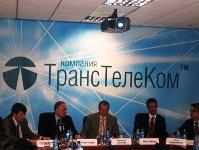 ТТК консолидирует 18 региональных предприятий