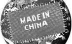 Покупка китайских товаров