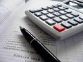 Ведение бухгалтерской отчётности