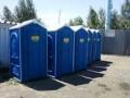Идея использования туалетных кабинок