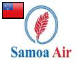 Платим за авиаперелёт по весу с «Samoa Air»
