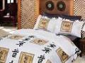 Идея торговли одеялами и марсами