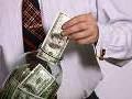 Храним деньги в банке