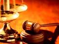 Какие услуги оказывают юридические компании?