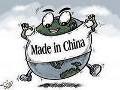 Некоторые моменты китайского импорта