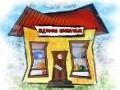 Магазин, который нужно уметь открыть