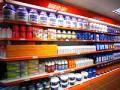 Идея продажи спортивного питания