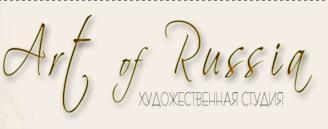 Сайт художников artofrussia.ru