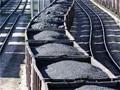 От чего зависит стоимость угля