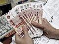 Получение денег онлайн и быстро