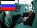 Реклама в междугородних автобусах