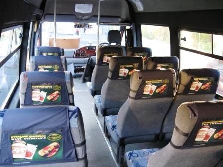 Реклама на спинках автобусных кресел