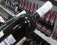 Заработок на реализации алкогольной продукции