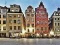 Идея путешествия в Стокгольм