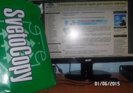 Постоянно использую бумагу SvetoCopy