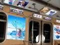 Эффективна ли реклама в метро?