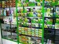 Как оформить витрину аптеки?